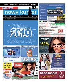 220 e-wydanie