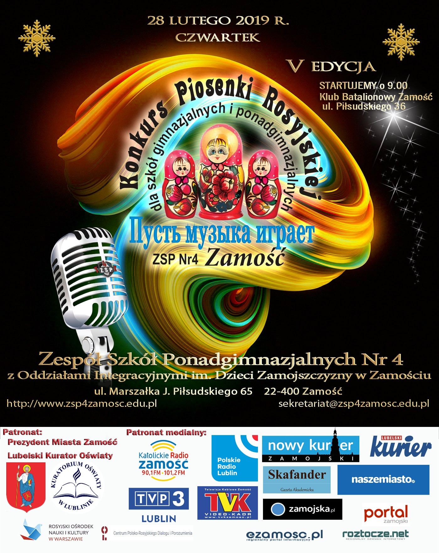 kpr plakat Zamość: Zaśpiewają na rosyjską nutę