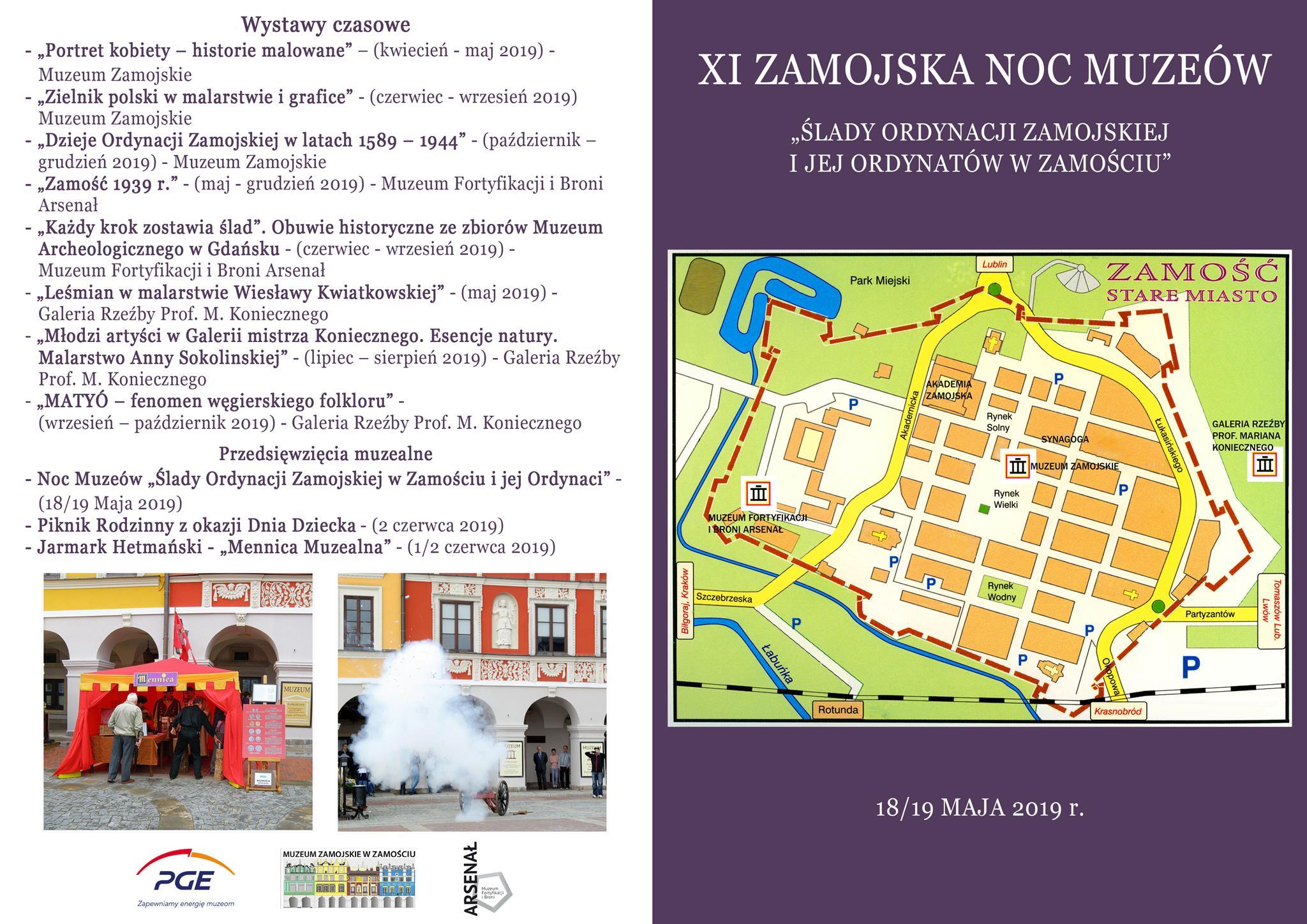 informator 1 i 4 copy Noc Muzeów w Zamościu. Znamy program!