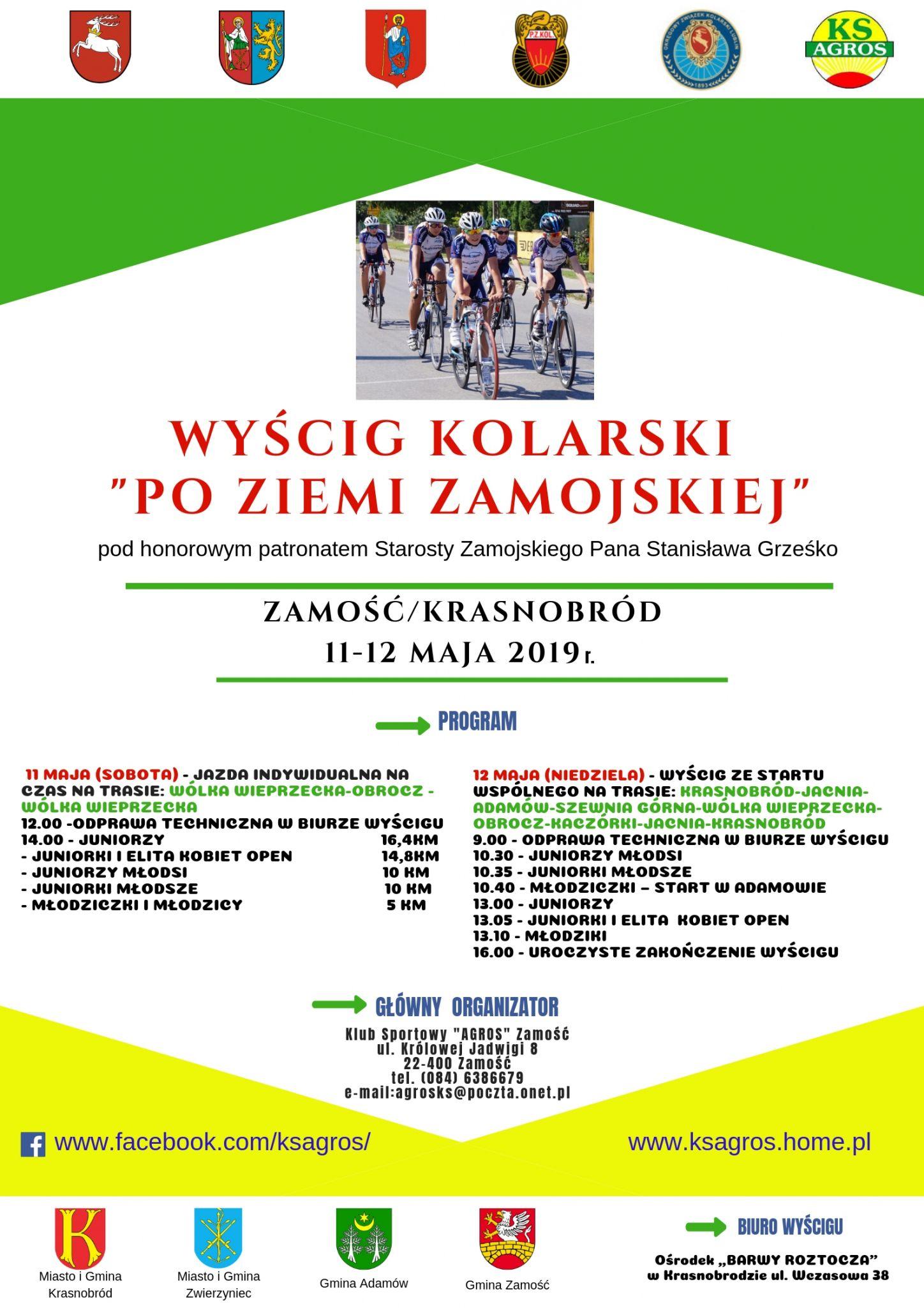 plakat Wyścig kolarski utrudni ruch na drogach Zamojszczyzny.