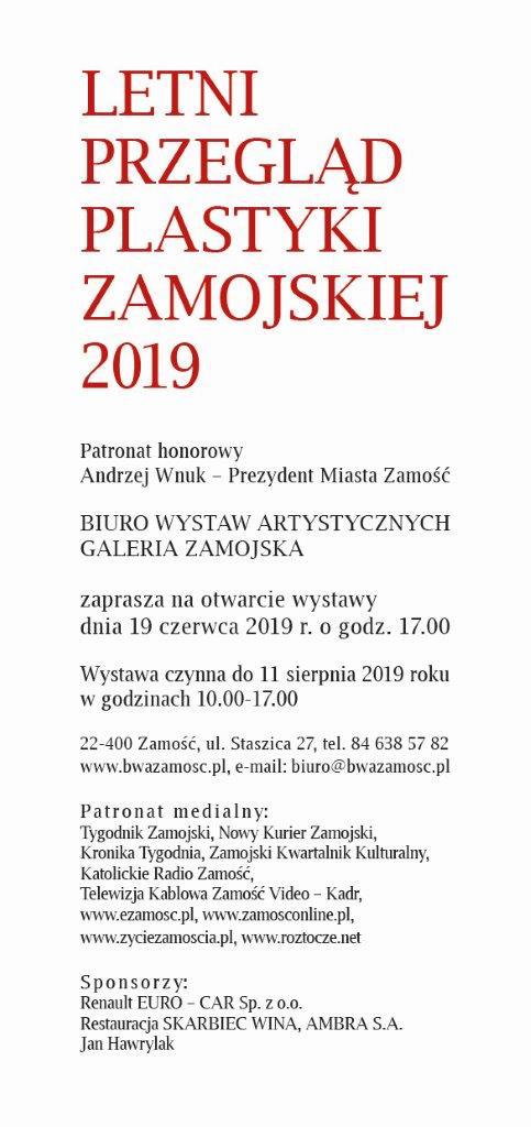 letni przeglad 2019 zaproszenie Zamość: Letni Przegląd Plastyki Zamojskiej. Zaproszenie na wernisaż wystawy