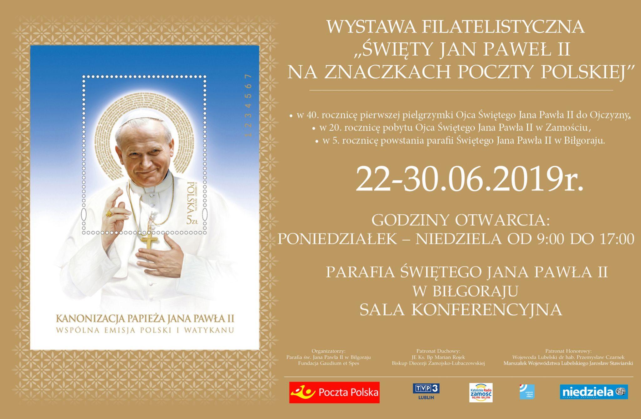 projekt grafiki czerwiec 2 Biłgoraj: Papieski Dzień Dziękczynienia i Wystawa Znaczków Pocztowych