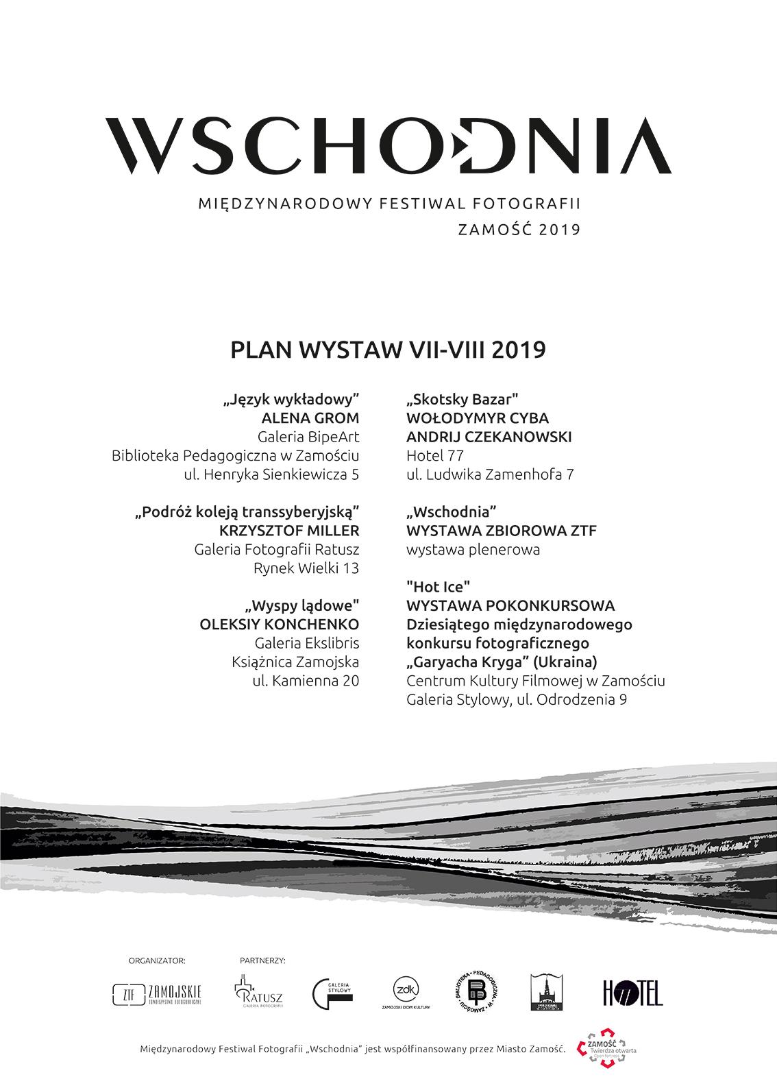 wschodnia2019 plakat glowny web Zamość: Przed nami Międzynarodowy Festiwal Fotografii Wschodnia 2019