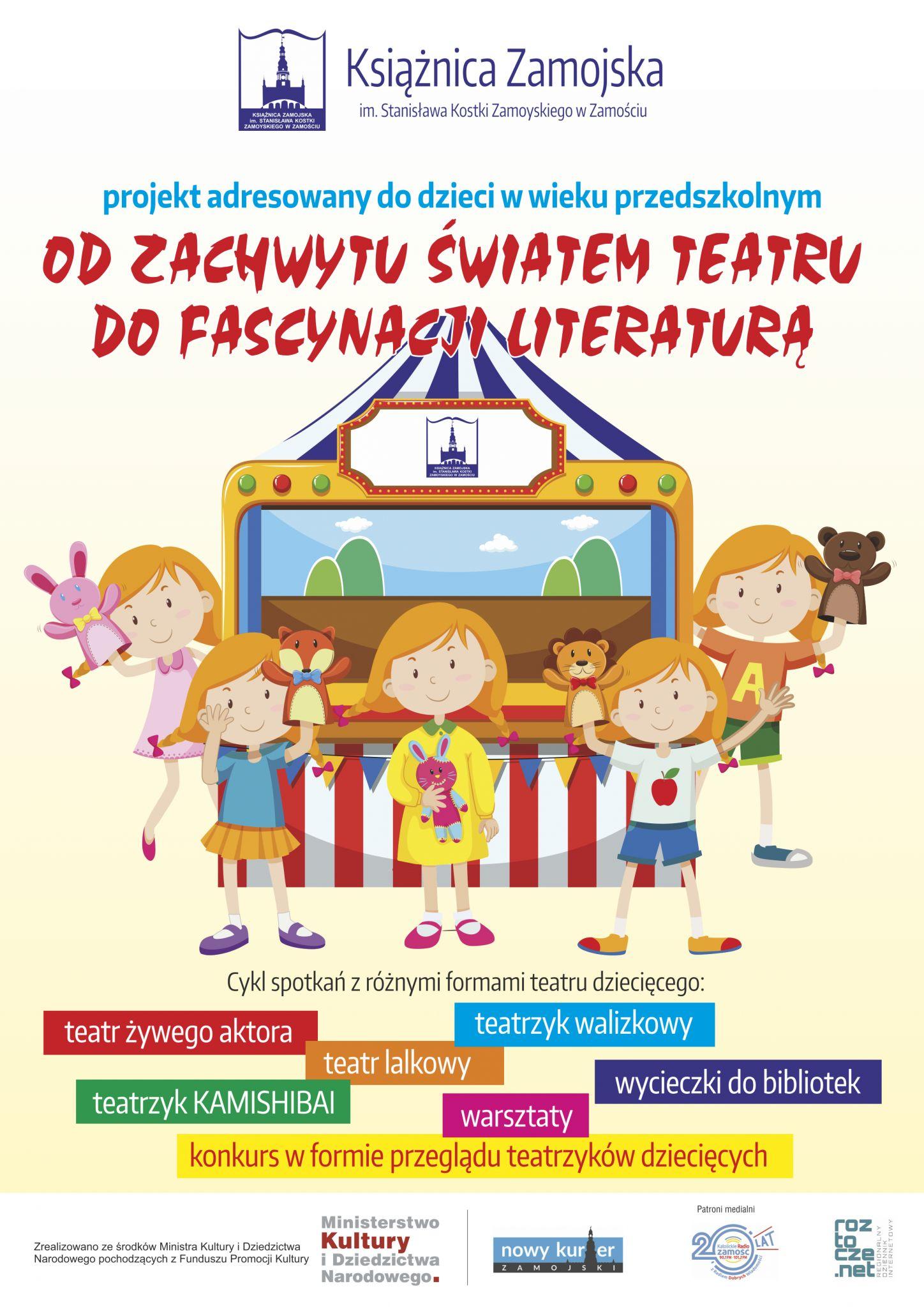 """plakat teatr literatura a2 """"Od zachwytu światem teatru do fascynacji literaturą"""""""