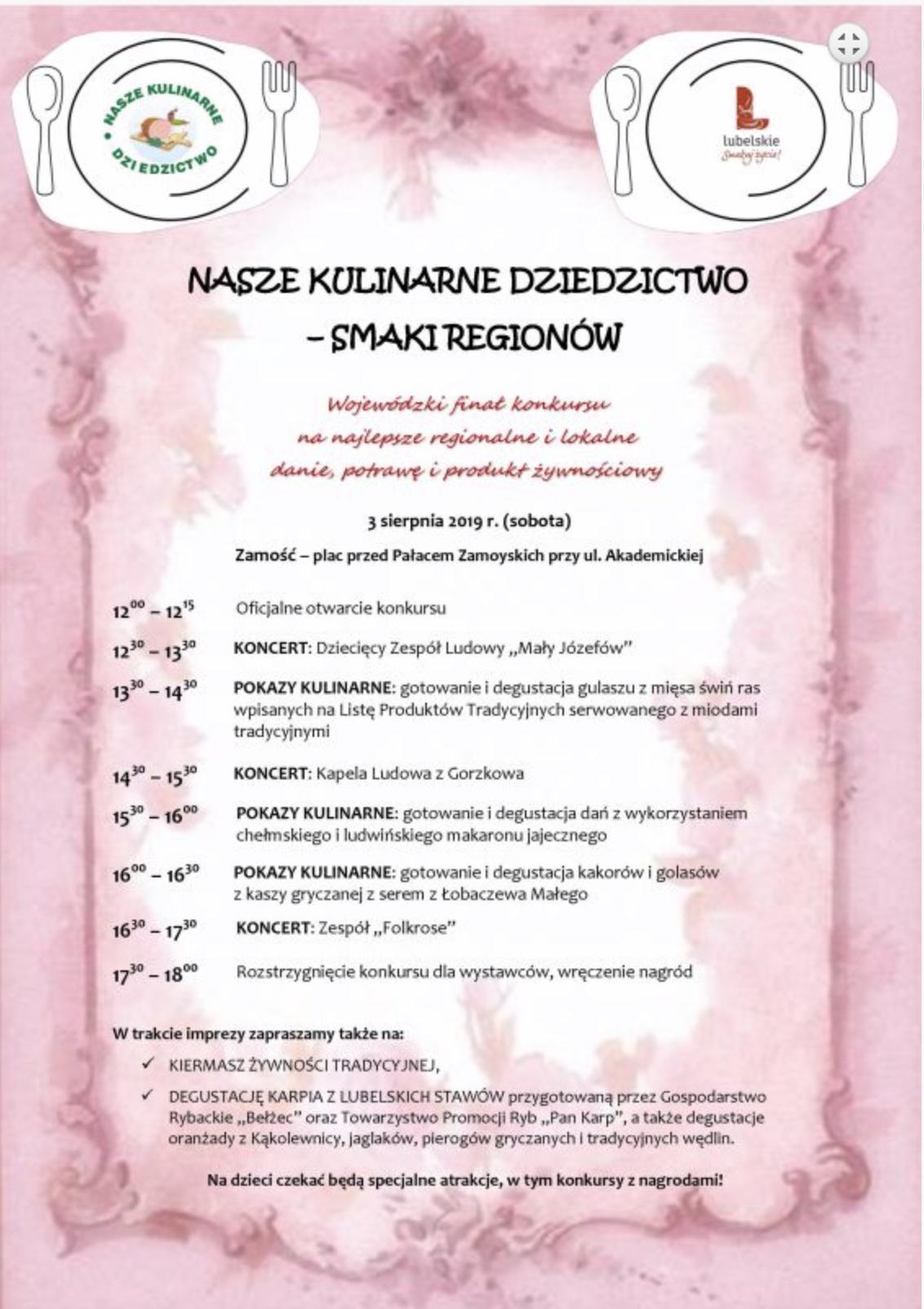 zrzut ekranu 2019 08 1 o 13 25 49 Smaki Regionów już w sobotę w Zamościu. Publikujemy program!