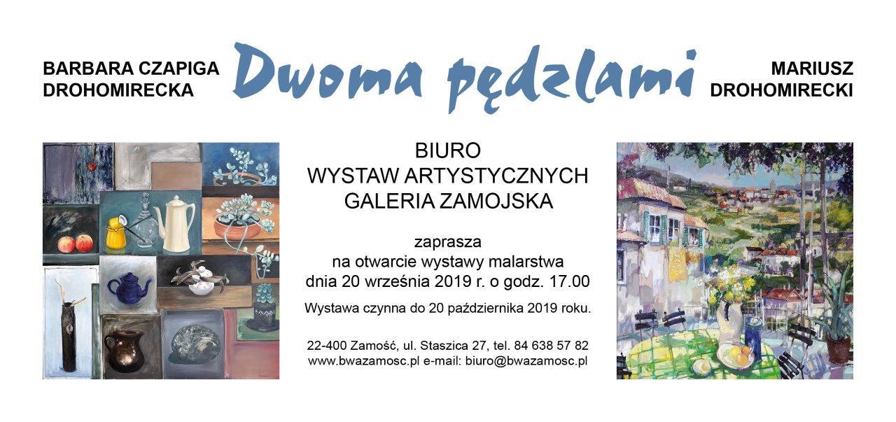zaproszenia drohomireccy Zamość: BWA zaprasza na wernisaż wystawy pt.