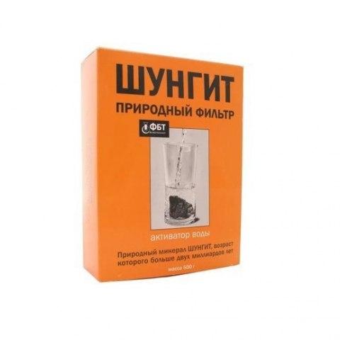 szungit 1 Szungit alternatywą dla tradycyjnych filtrów do wody