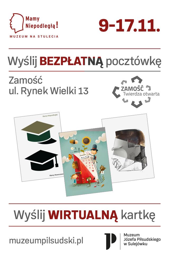 9412 fb post zamosc Zamość: Wyślij bezpłatną pocztówkę do bliskich z okazji Narodowego Święta Niepodległości.