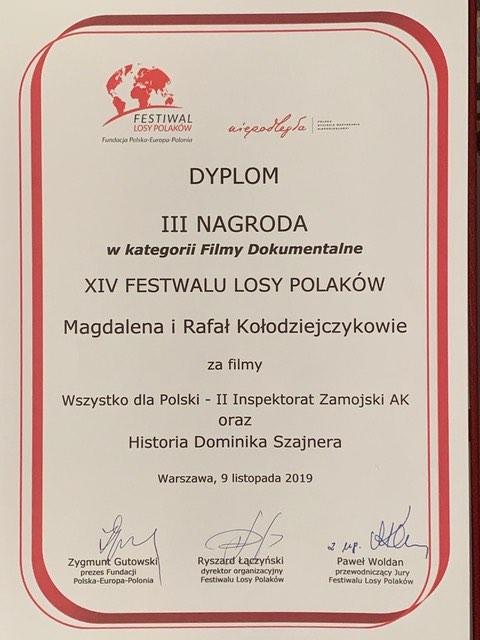 dyplom film ii inspektorat Nagroda dla filmu
