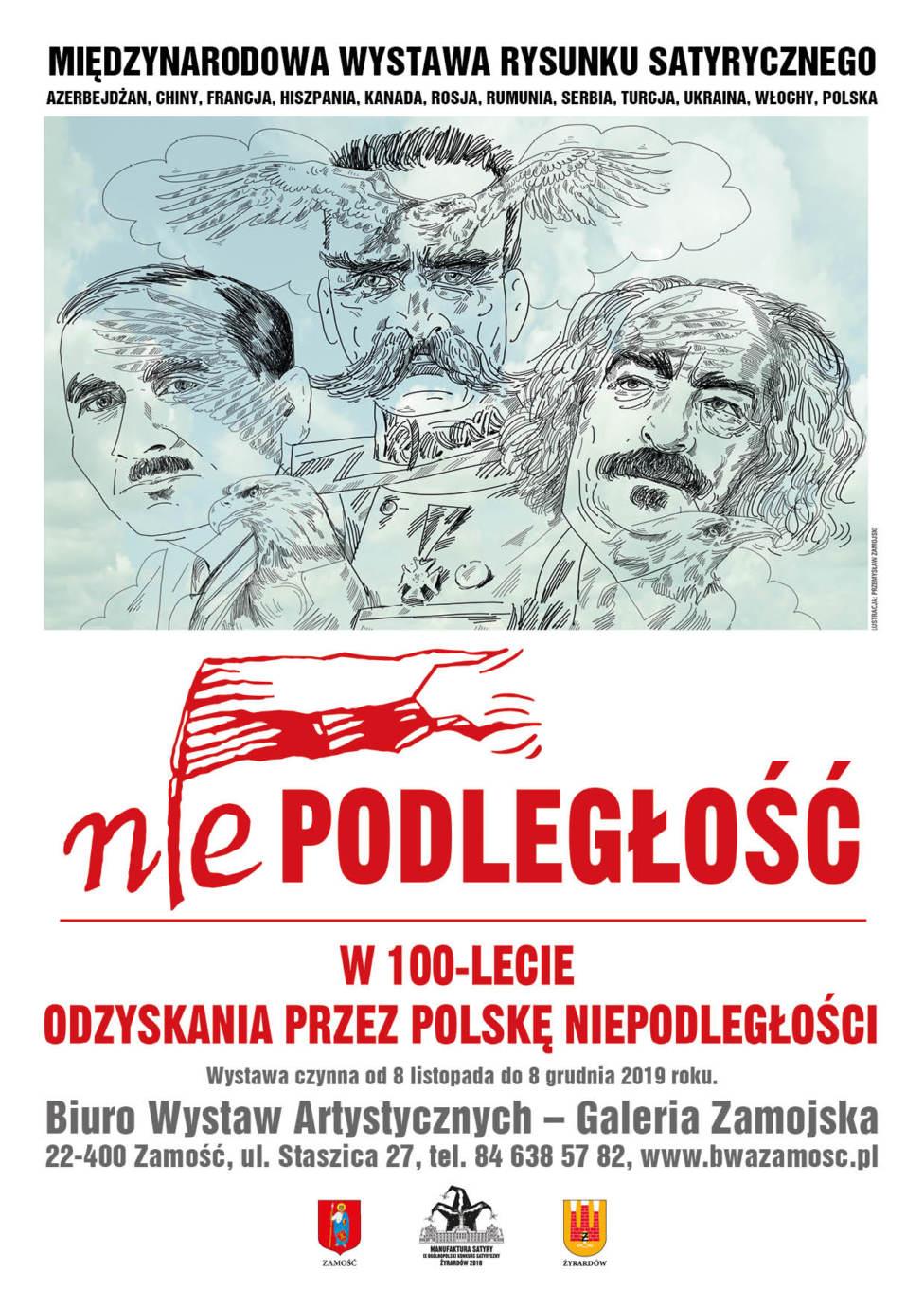 plakat niepodleglosc Zamość: Satyryczna wystawa na rocznicę niepodległości [FOTORELACJA]