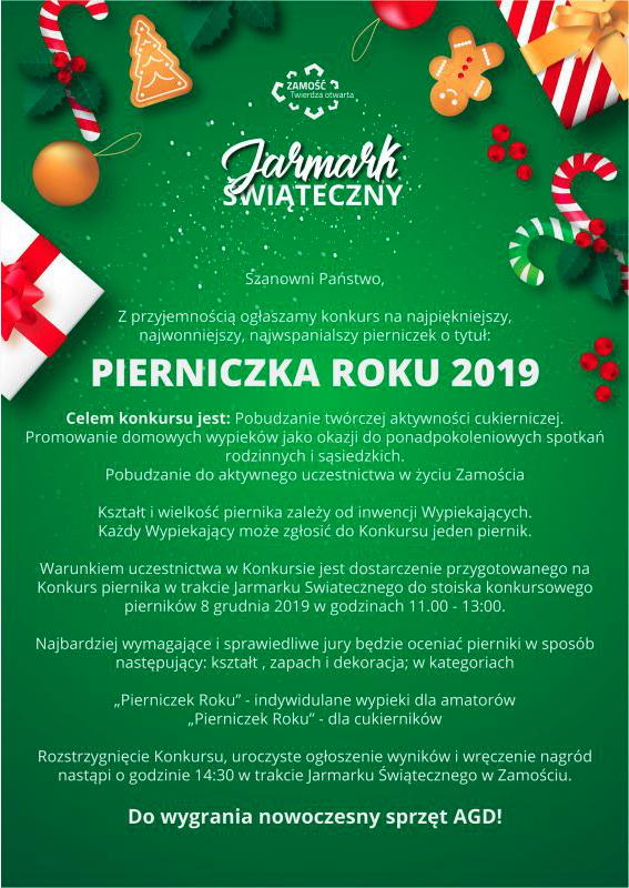zrzut ekranu 2019 11 28 o 09 02 04 Ratusz ogłasza konkurs na najlepszy pierniczek