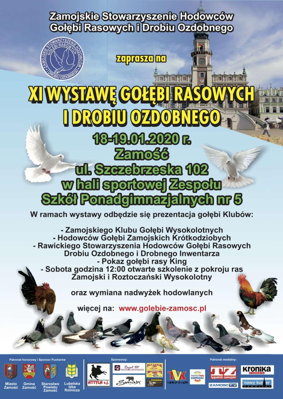 wasil plakat golebie Zamość: Przed nami XI Wystawa Gołębi Rasowych i Drobiu Ozdobnego