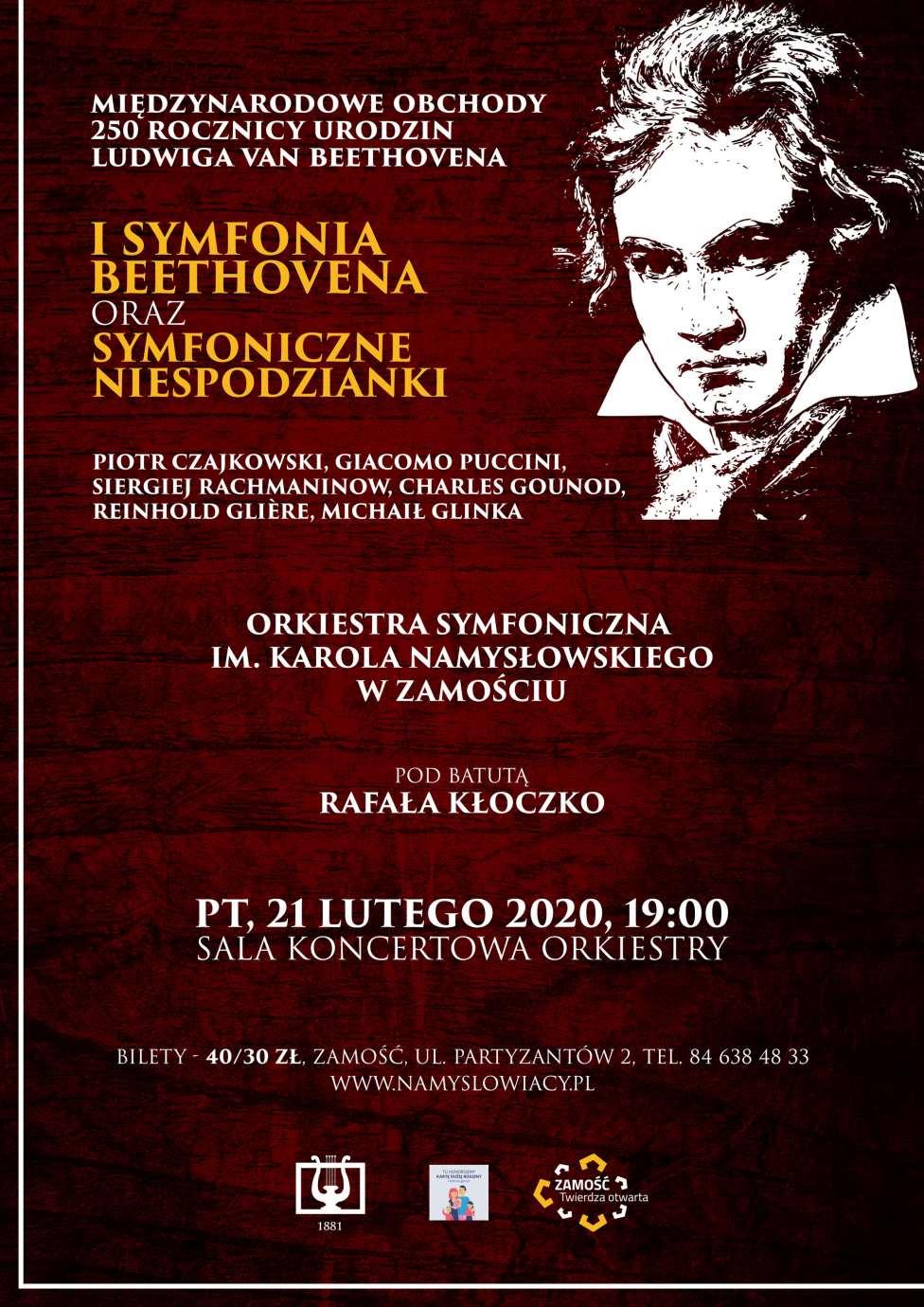 "beethoven plakat Zamość: ""I Symfonia Beethovenai Symfoniczne Niespodzianki"""