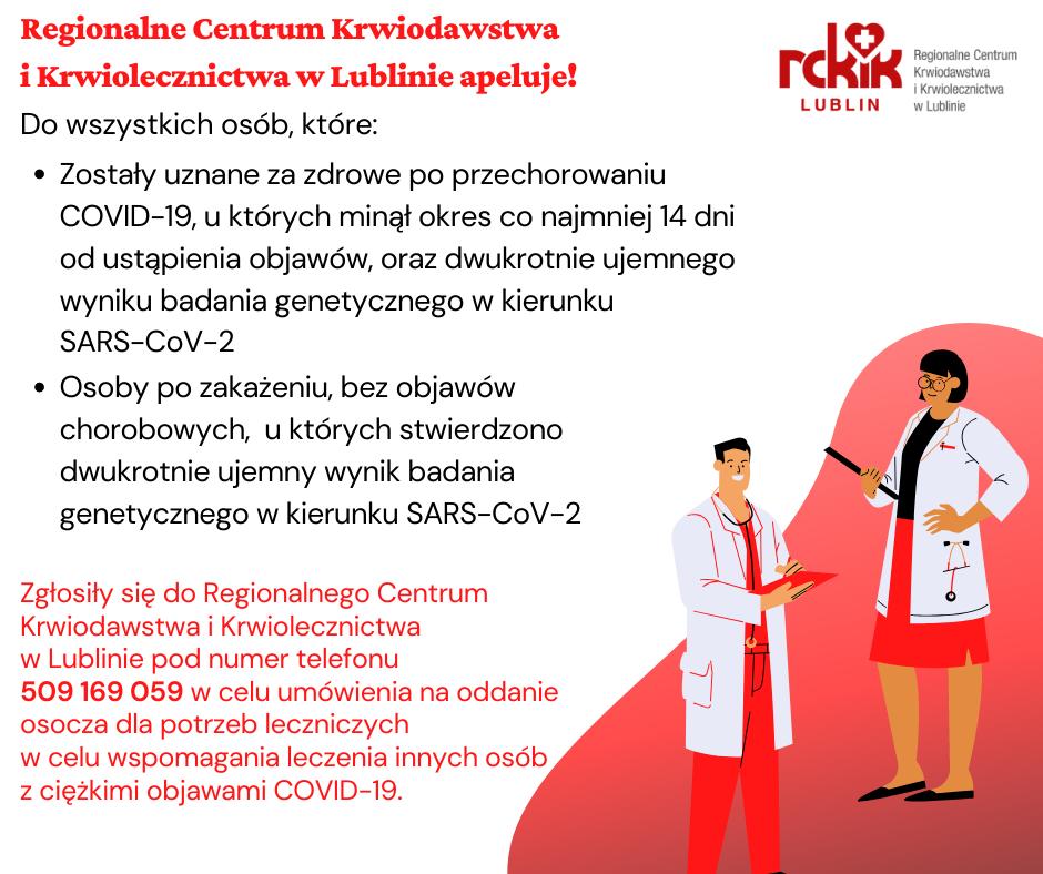 apel rckik covid 19 1 RCKiK w Lublinie apeluje do osób, które zwalczyły koronawirusa o oddawanie osocza
