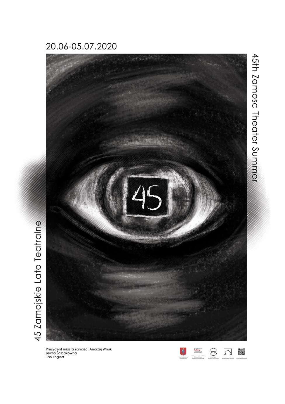 bojar katarzyna wyroznienie 1 Rozstrzygnięto konkurs na plakat 45. Zamojskiego Lata Teatralnego