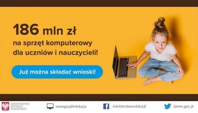 Komputery dla uczniów. Zamość złożył wniosek