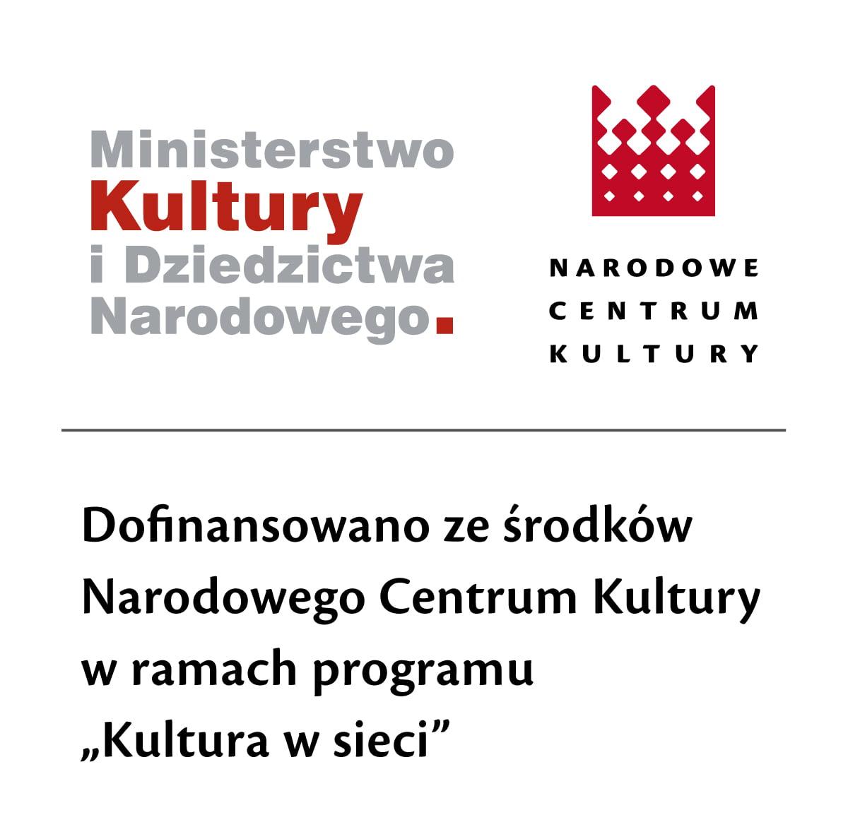 """2020 nck dofinans kulturawsieci rgb pion Projekt """"Wirtualizacja zasobów muzealnych w Muzeum Zamojskim"""" z ministerialnym dofinansowaniem"""