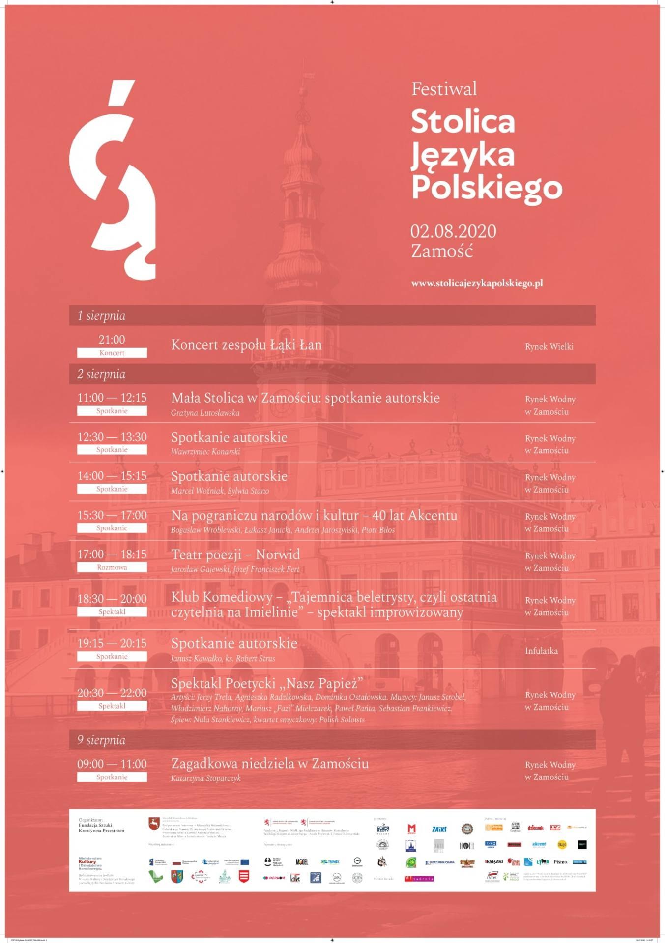116566163 154063369633682 4413301778524159027 o Festiwal Stolica Języka Polskiego. Literackie Święto rozpocznie się w Zamościu. Co zaplanowano?