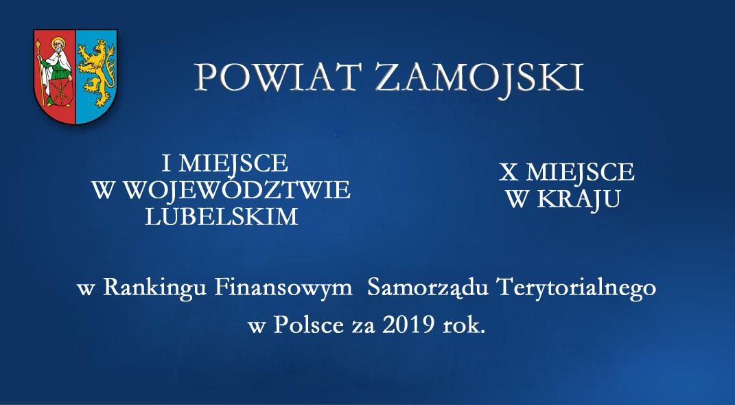 937b Powiat Zamojski góruje w Rankingu Finansowym Samorządu Terytorialnego w Polsce za 2019 rok.