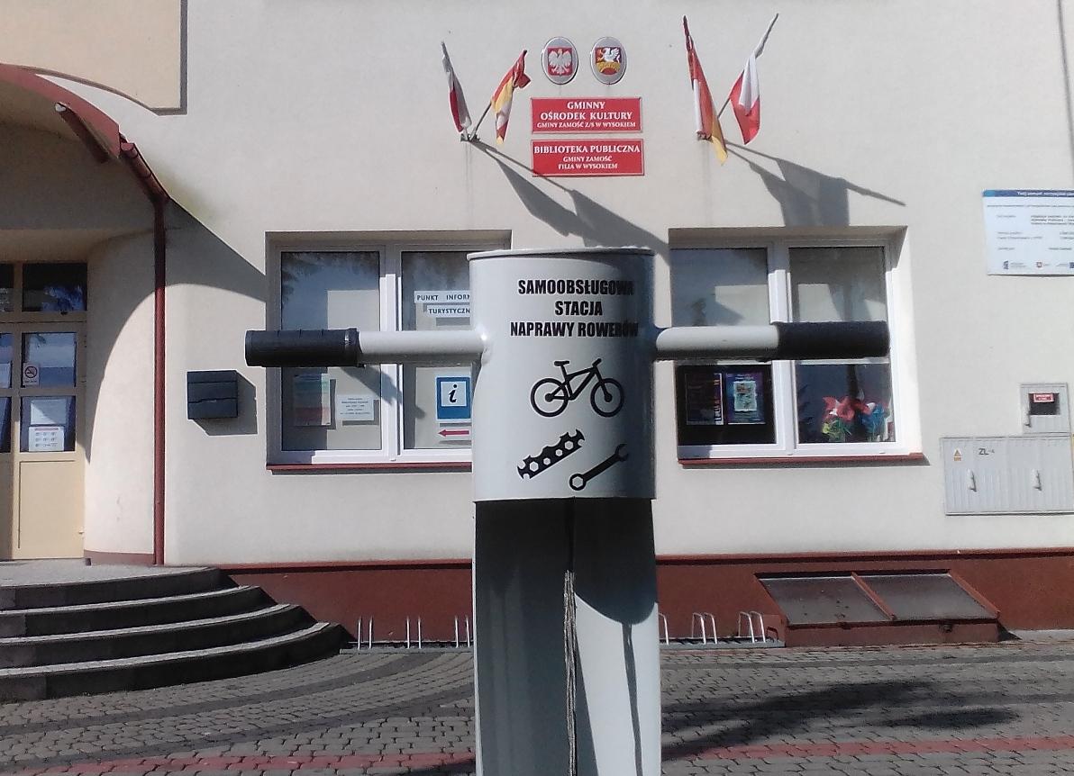 pitgz 7 Stacje rowerowe i Punkt Informacji Turystycznej w Gminie Zamość