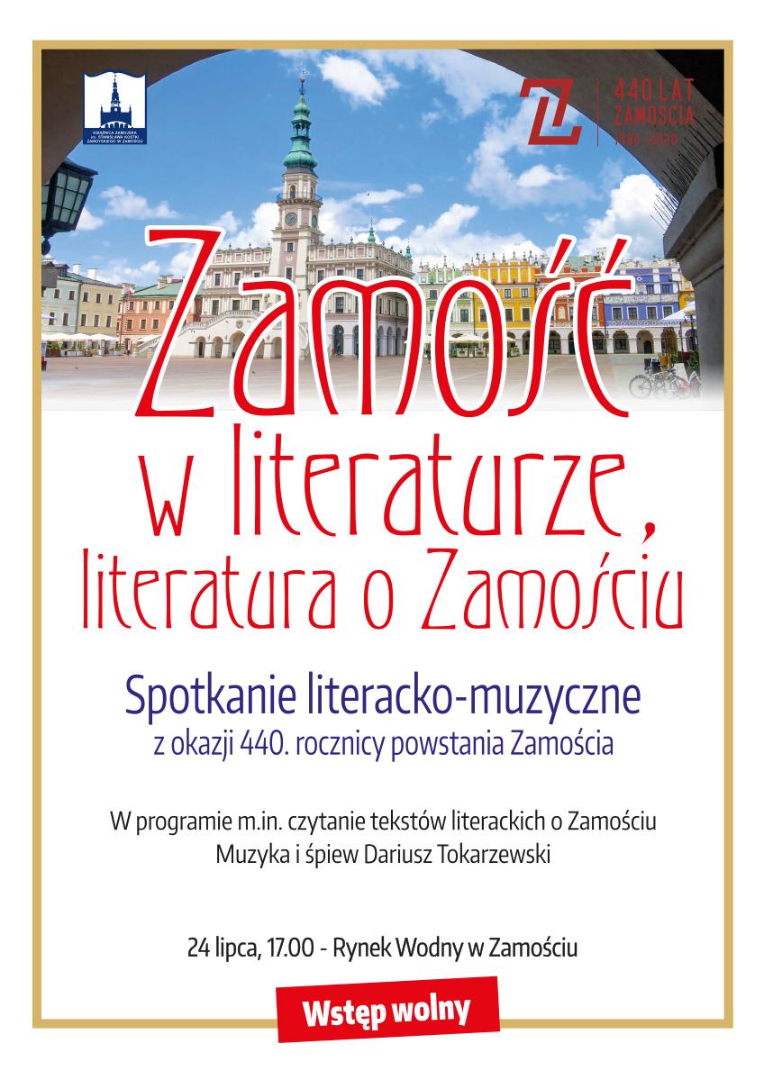 plakat: Książnica Zamojska im. S. K. Zamoyskiego w Zamościu