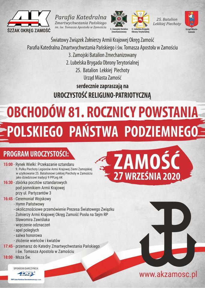120140390 174638967576122 6160335197459931778 o Zamość: 81 rocznica powstania Polskiego Państwa Podziemnego [PROGRAM]