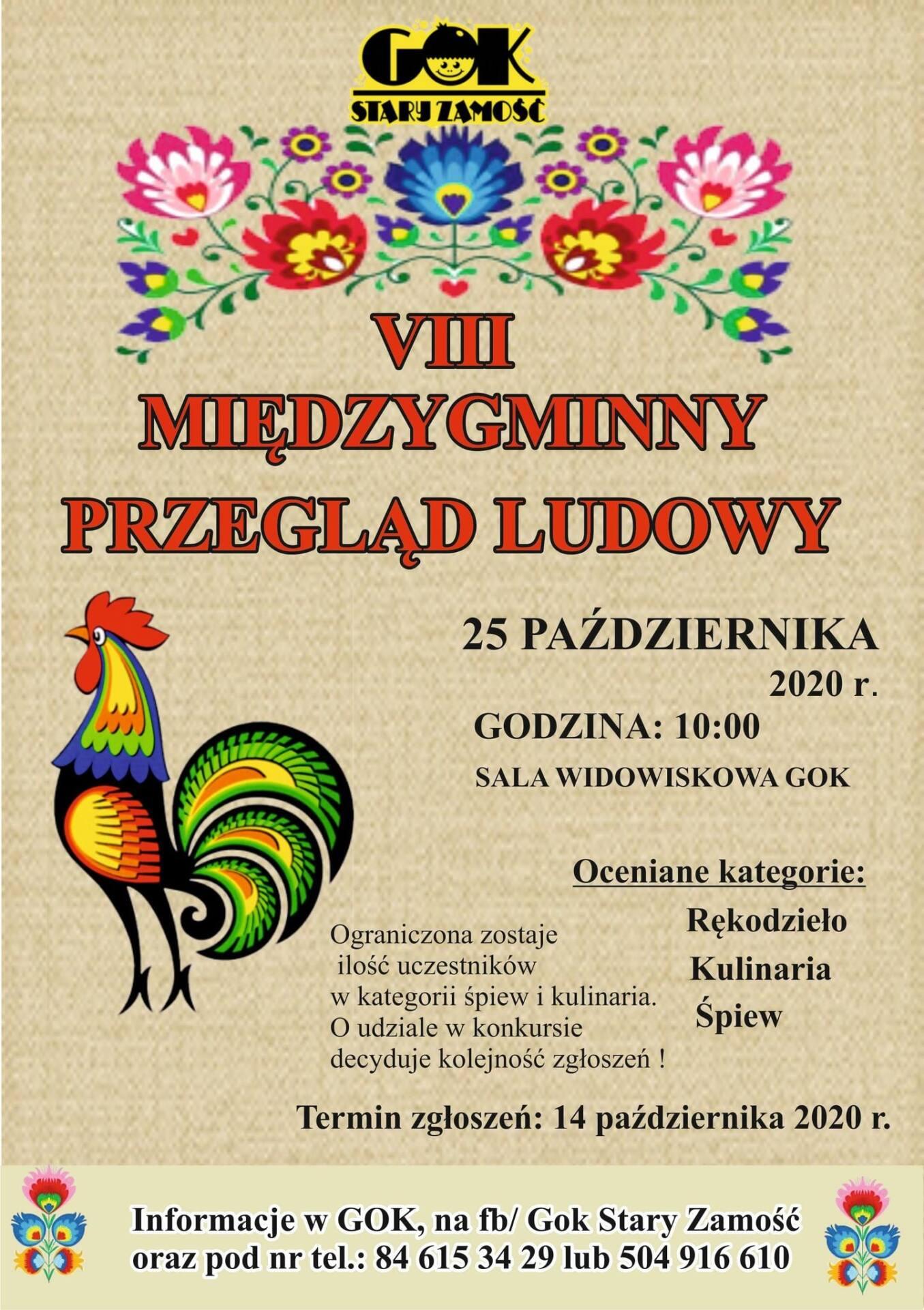 120415458 2435454886759277 3695956448904478589 o GOK Stary Zamość zaprasza na MiędzygminnyPrzegląd Ludowy.