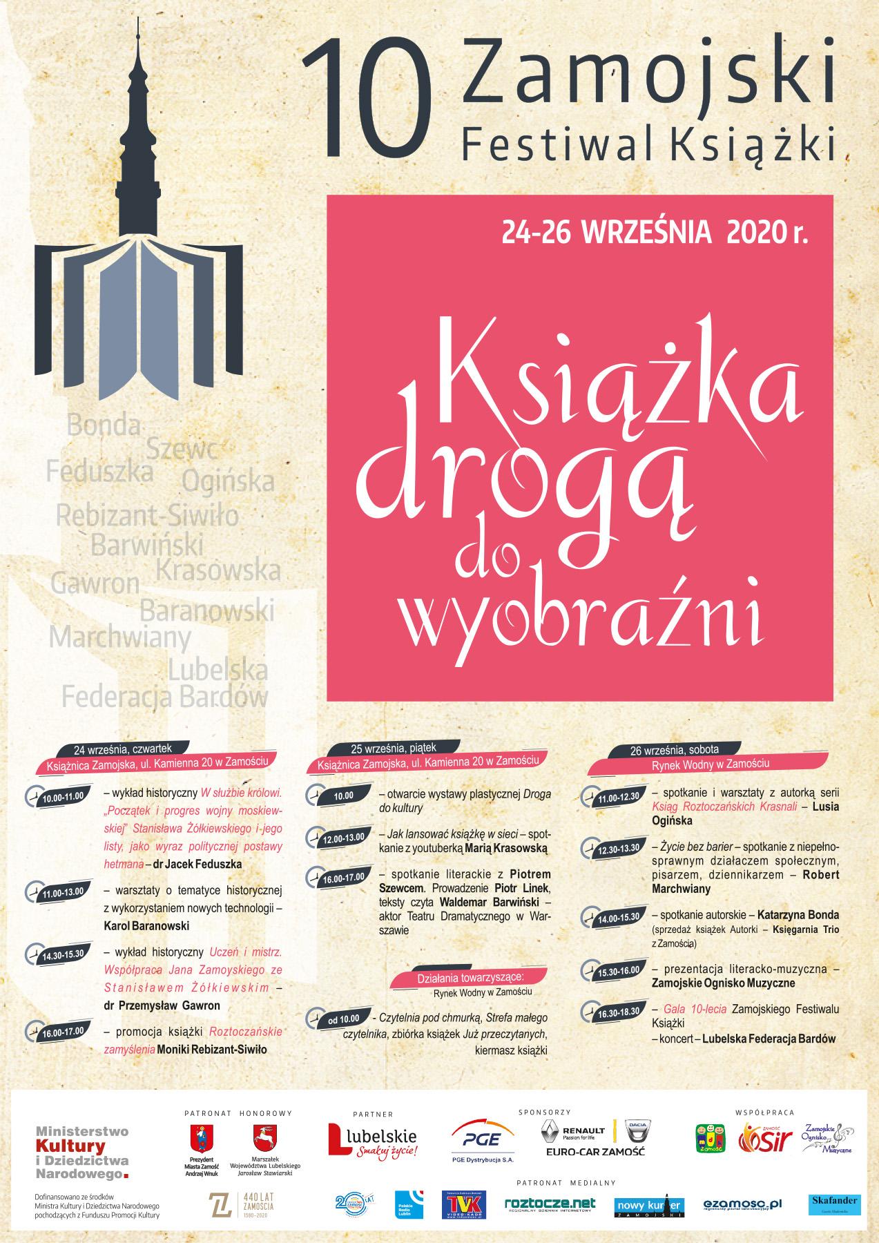 plakat 10 zfk Przed nami X Zamojski Festiwal Książki [PROGRAM]