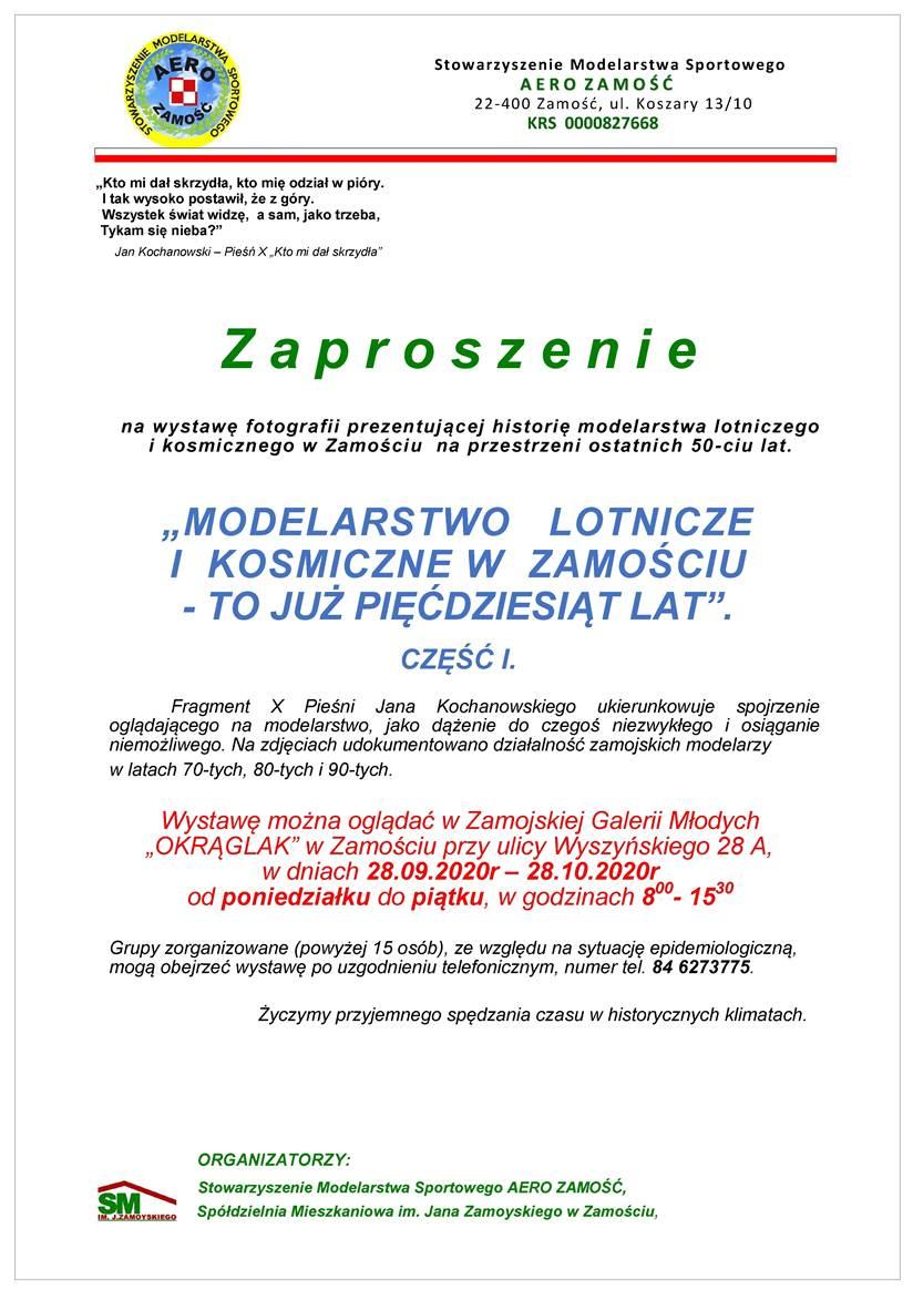 image001 Wystawa poświęcona historii modelarstwa lotniczego i kosmicznego w Zamościu