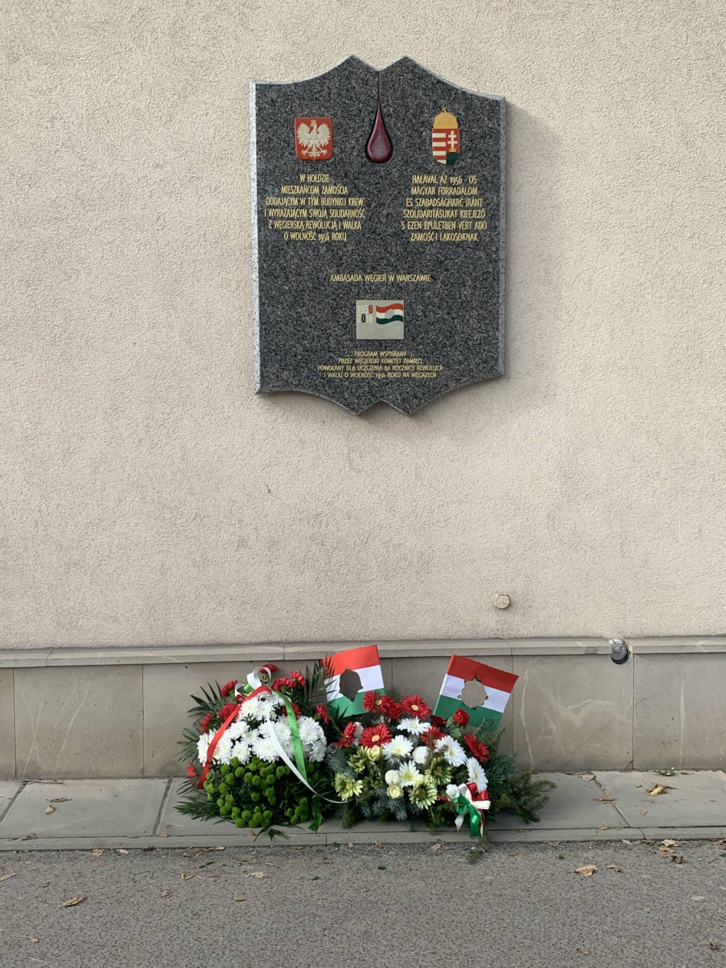img 3157 Zamość: Upamiętniono Narodowe Święto Węgier [FOTORELACJA + PREZENT dla czytelników]
