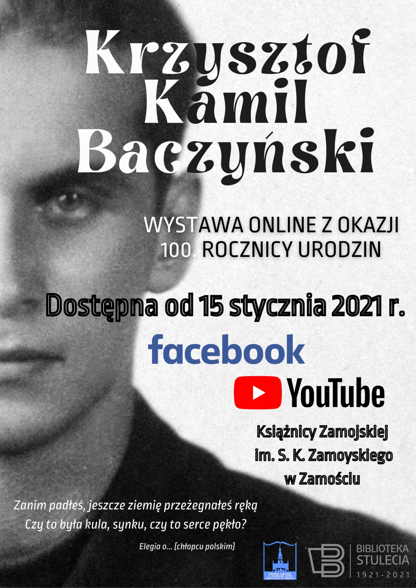 baczynskiplakatwystawa21 Krzysztof Kamil Baczyński – wystawa z okazji 100. rocznicy urodzin