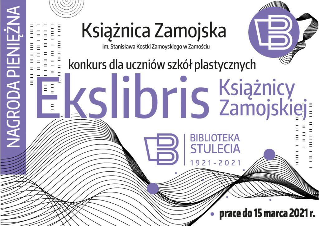 exlibris plakat 1024x727 1 Zaprojektuj EKSLIBRIS na 100-lecie Książnicy Zamojskiej.