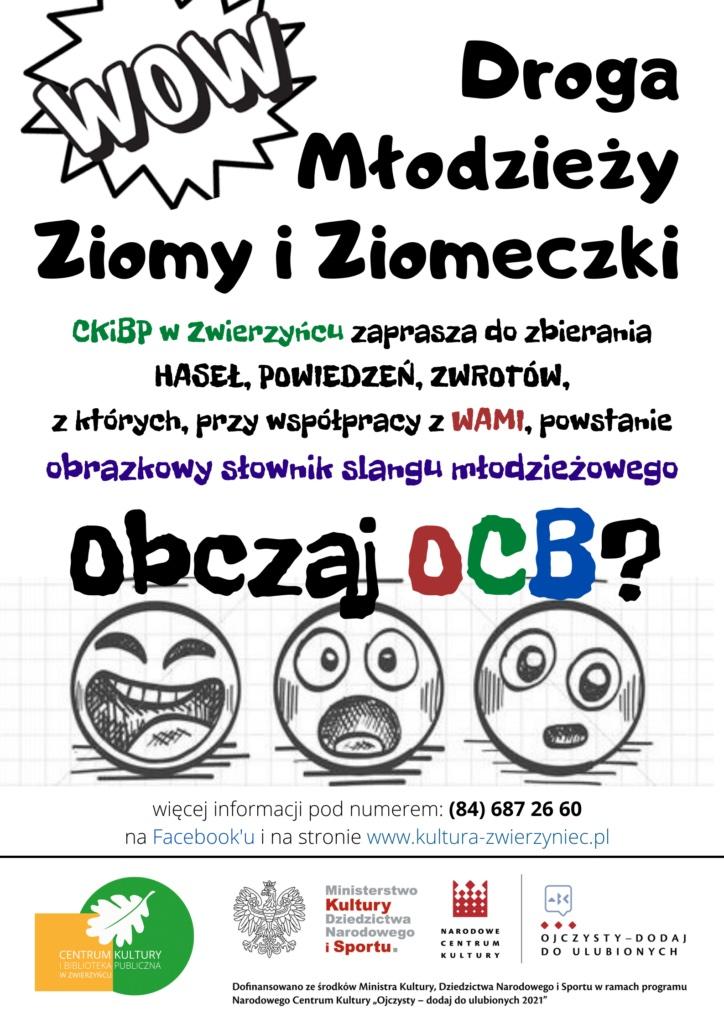 welcome little one 1 724x1024 1 Obczaj OCB? W Zwierzyńcu powstaje obrazkowy słownik slangu młodzieżowego