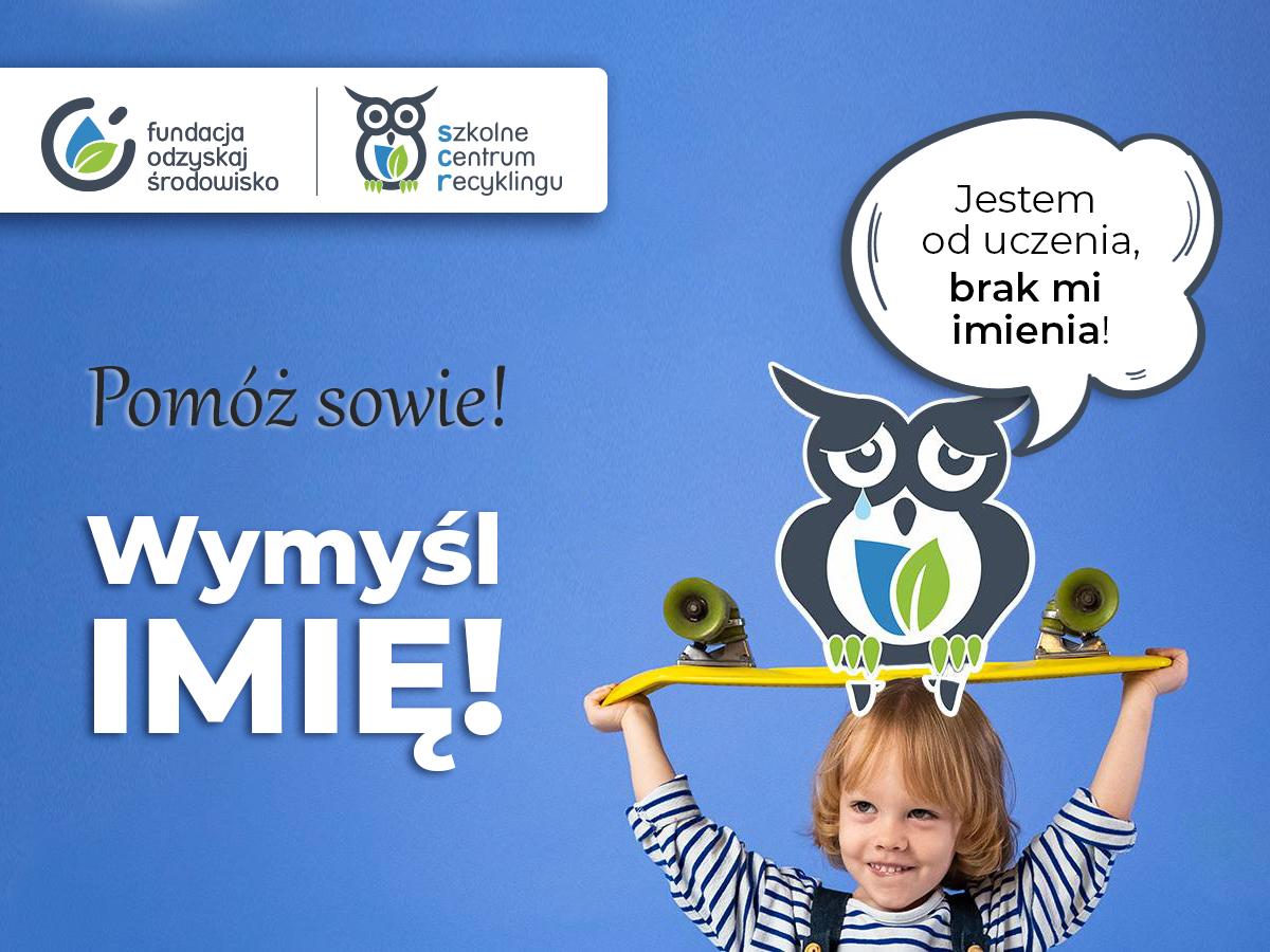 sowa konkurs 1 ZAMOŚĆ: Sowi konkurs dla dzieci
