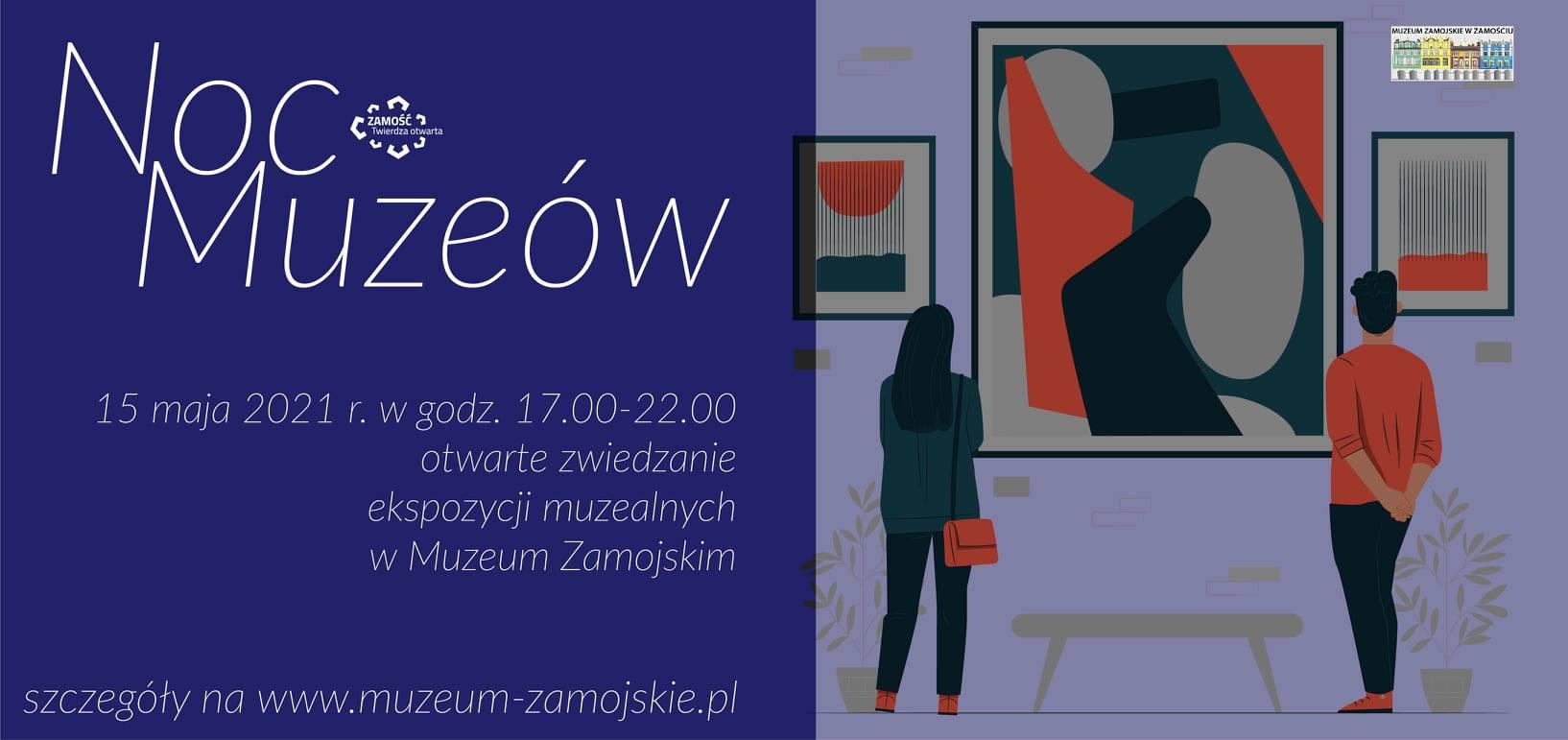 186498517 316966023343415 5634269695308405179 n ZAMOŚĆ: Odwiedź muzeum po zmroku
