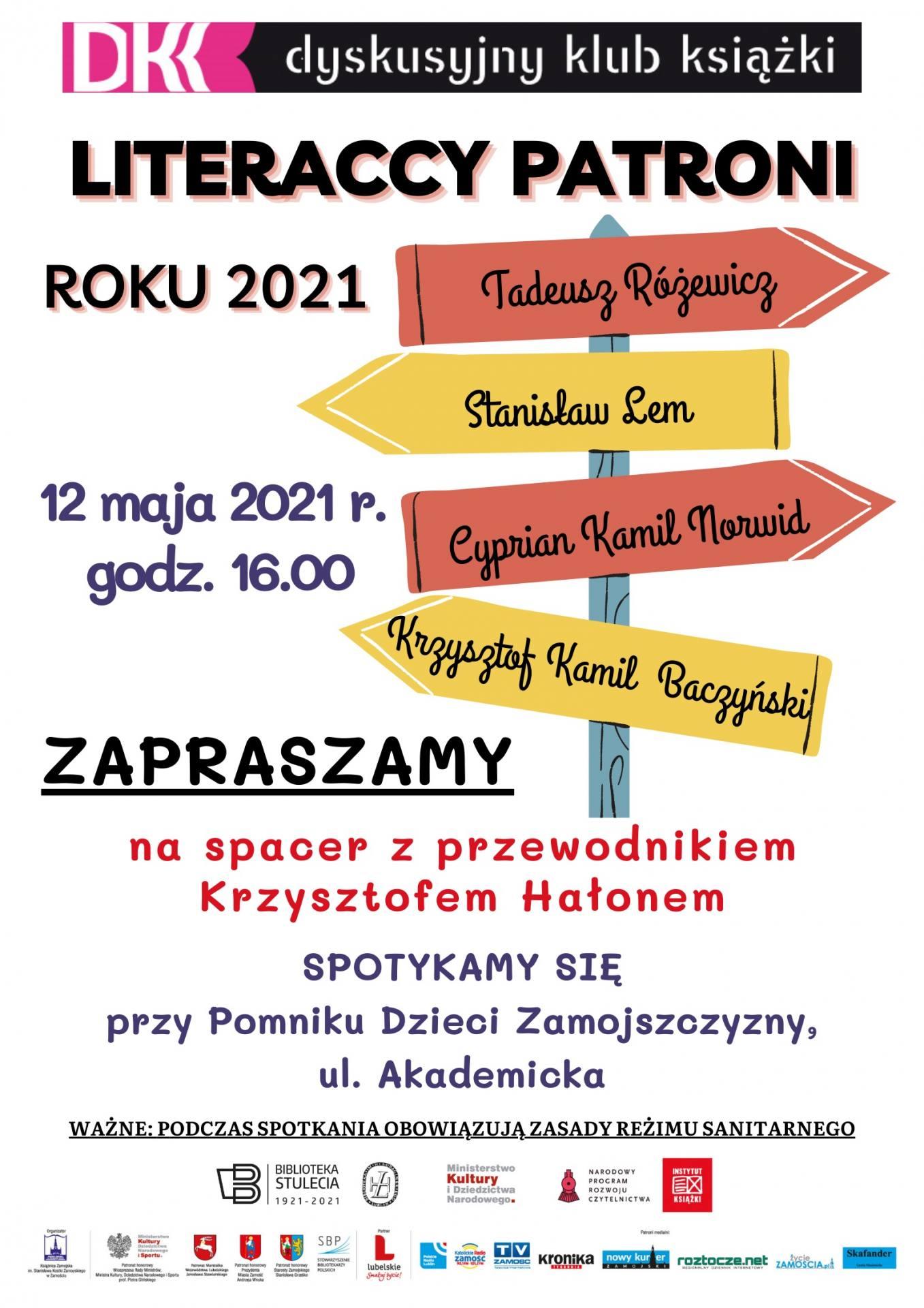 okliteracki spacer po zamosciu dkkmaj2021 Literacki spacer po Zamościu