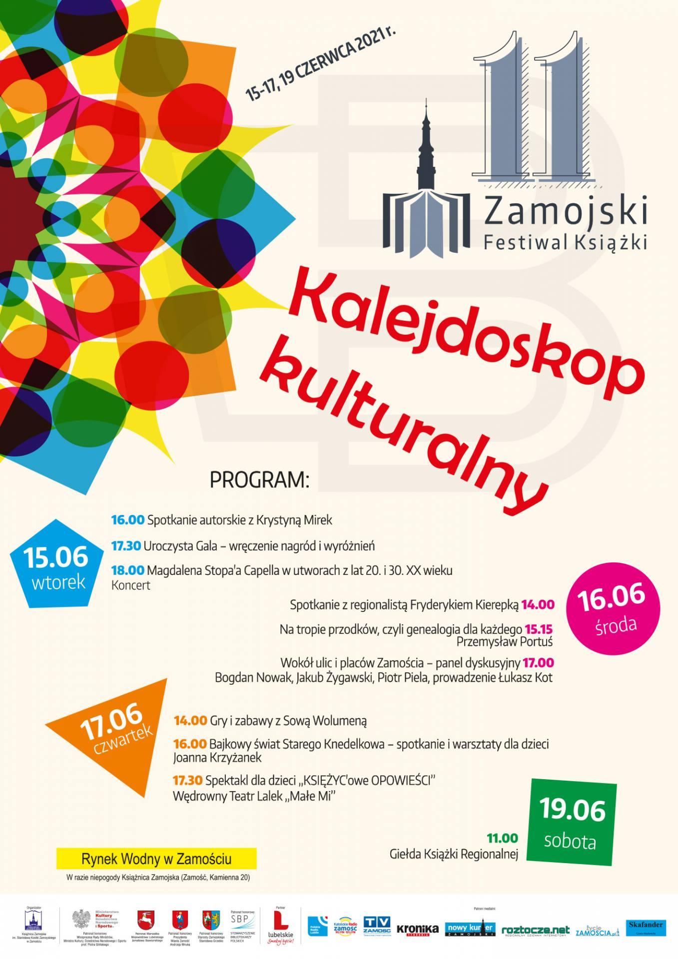plakat a311zfk21 Dla każdego coś fajnego, czyli 11. Zamojski Festiwal Książki ph. Kalejdoskop kulturalny