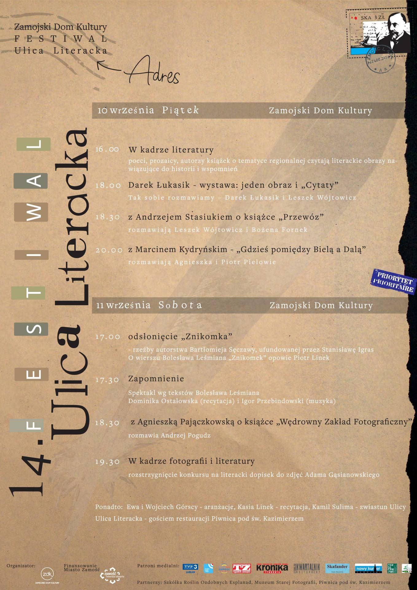 afisz ulica literacka 1 Festiwal Ulica Literacka i odsłonięcie kolejnej rzeźby inspirowanej twórczością Leśmiana