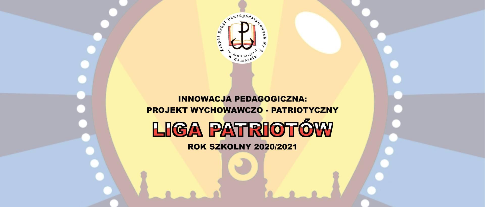 innowacja start Innowacja zamojskiego Elektryka najlepsza na Lubelszczyźnie!