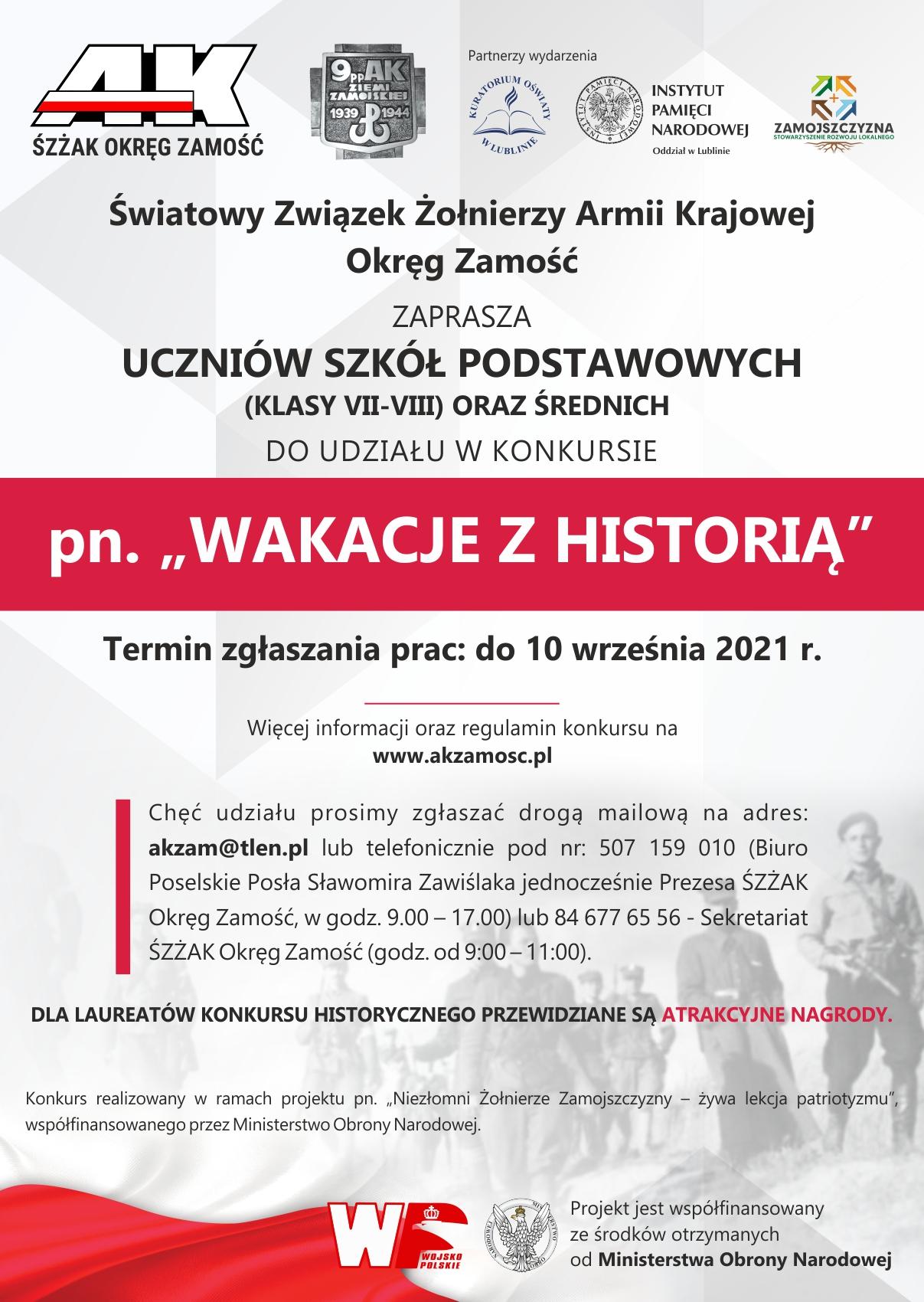 konkurs mon wakacje 2021 2 ŚZŻAK Okręg Zamość zaprasza dzieci i młodzież do udziału w konkursach historycznych