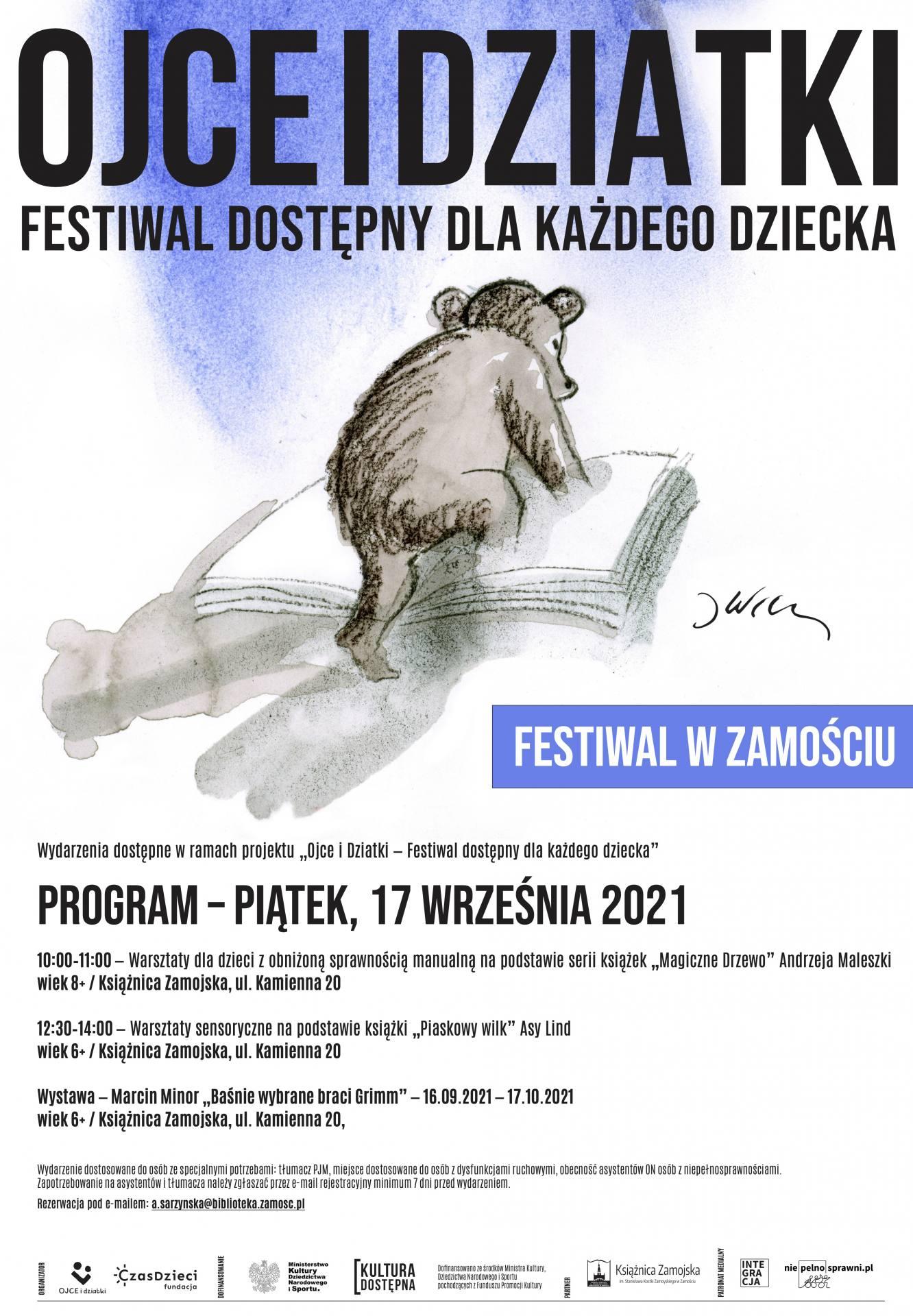afisz zamosc 2021 Międzypokoleniowy Festiwal Literatury Dziecięcej Ojce i Dziatki w Zamościu