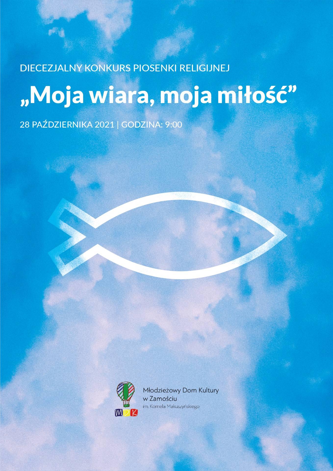 plakat ZAMOŚĆ: Konkurs Piosenki Religijnej